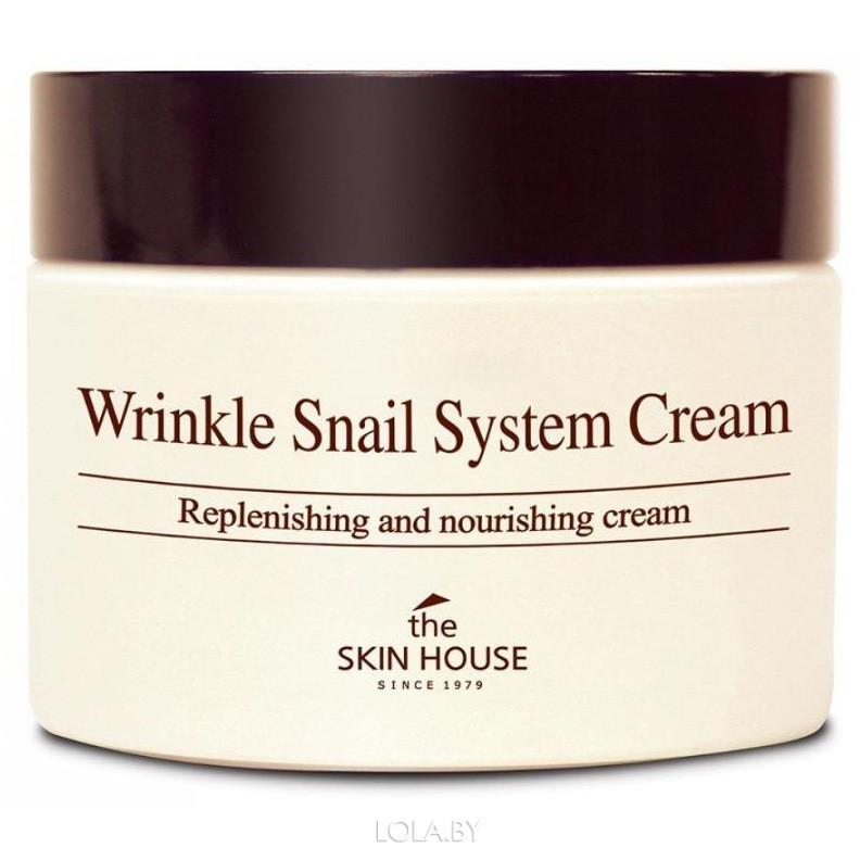 Антивозрастной крем The Skin House на основе муцина улитки Wrinkle Snail System 50мл