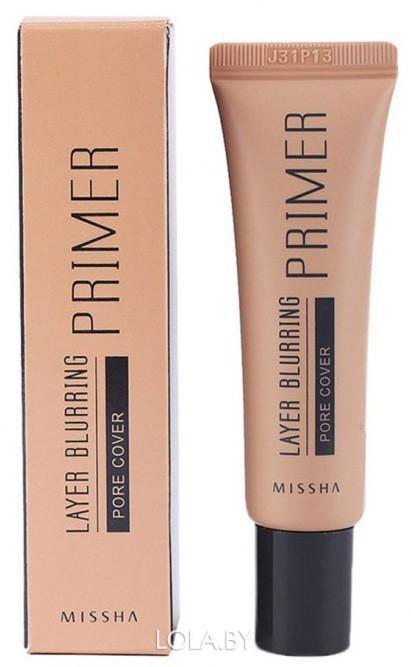 Праймер затирка для лица MISSHA Layer Blurring Primer Pour Covering 20 мл