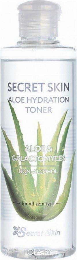 Тонер для лица SECRET SKIN с экстрактом алоэ Aloe Hydration Toner 250мл