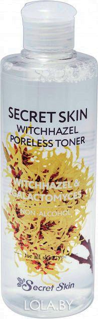 Тонер для лица SECRET SKIN с экстрактом гамамелиса Witchhazel Poreless Toner 250мл