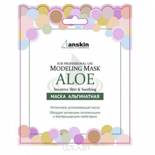 Маска для лица ANSKIN альгинатная с экстрактом алоэ успокаивающая Aloe 25гр