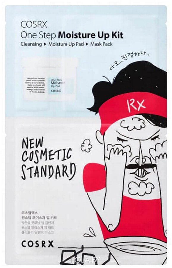 Комплекс для очищения и увлажнения кожи CosRx One Step Moisture Up Kit 1,2мл/5мл/21мл