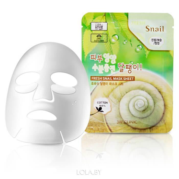 Тканевая маска 3W CLINIC с муцином улитки Fresh Mask Sheet Snail Mucus 23 мл