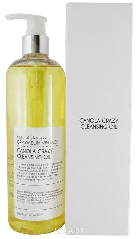 Гидрофильное масло GRAYMELIN с канолой Сanola Crazy Cleansing Оil 500 мл