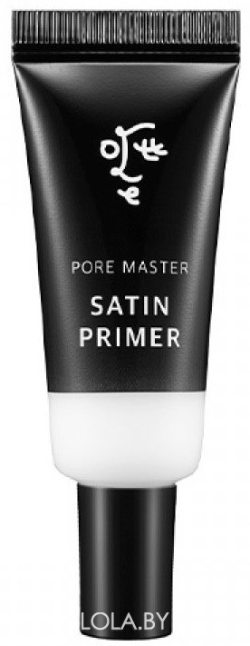 Праймер под макияж OTTIE Pore Master Satin Primer 10 мл
