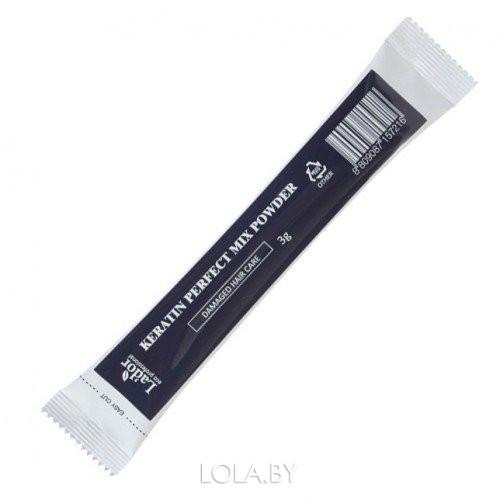 Порошковая маска Lador с кератином и коллагеном Keratin Mix Powder 3г