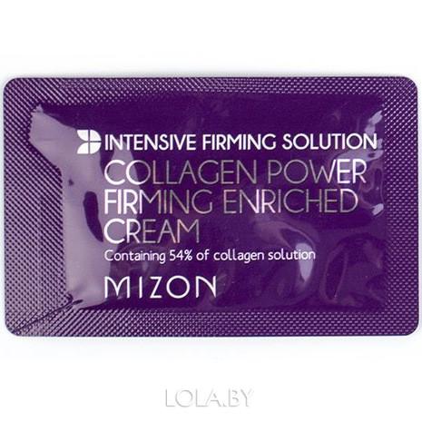 ПРОБНИК Укрепляющий коллагеновый крем для лица Mizon Collagen Power Firming Enriched