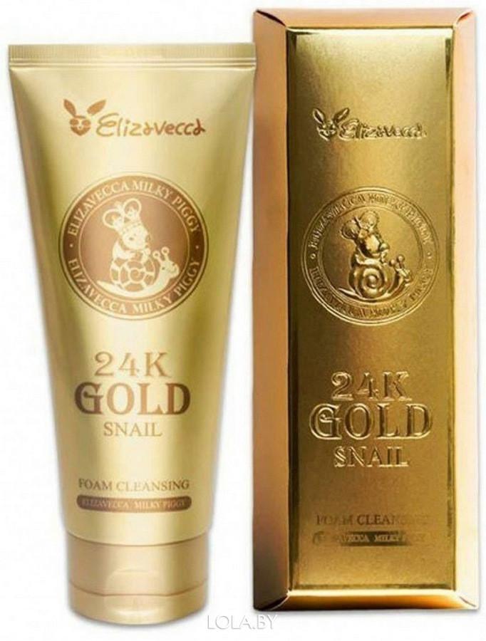Пенка для умывания МУЦИН УЛИТКИ И ЗОЛОТО 24K Elizavecca Gold Snail Cleansing Foam 180 мл