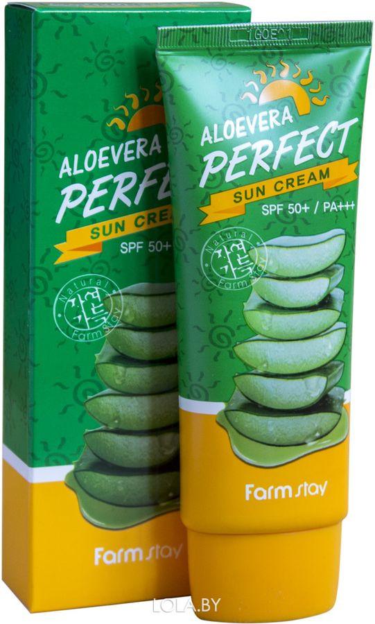 Солнцезащитный крем FarmStay Aloevera Perfect Sun Cream SPF 50+/PA+++ 70г