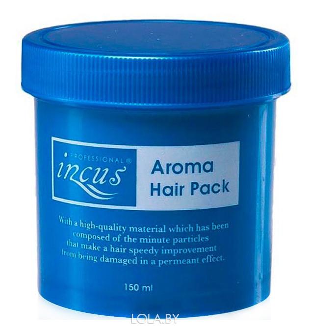 Маска INCUS для всех типов волос Aroma Hair Pack 150 мл