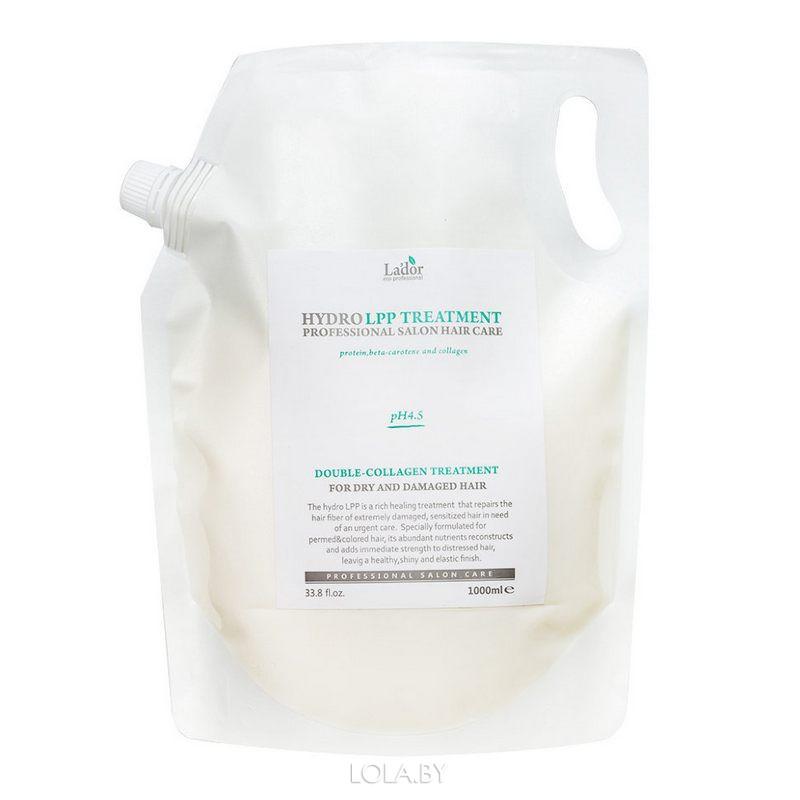 Восстанавливающая маска для волос Lador Hydro lpp treatment type 1000 мл