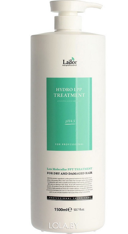 Восстанавливающая маска для волос Lador Hydro lpp treatment type 1500 мл