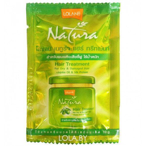 Маска LOLANE для сухих и поврежденных волос с маслом жожоба и протеинами шелка 10 гр