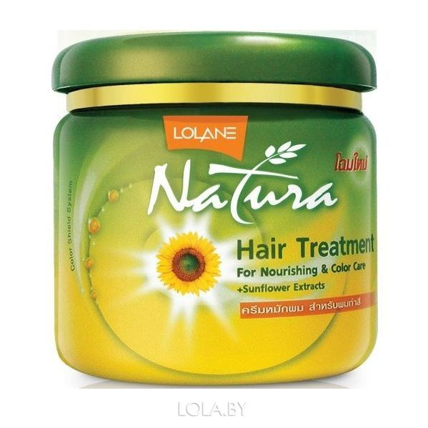 СРОК ГОДНОСТИ 30.10.2021 Маска LOLANE для окрашенных волос с экстрактом семян подсолнечника 250 гр