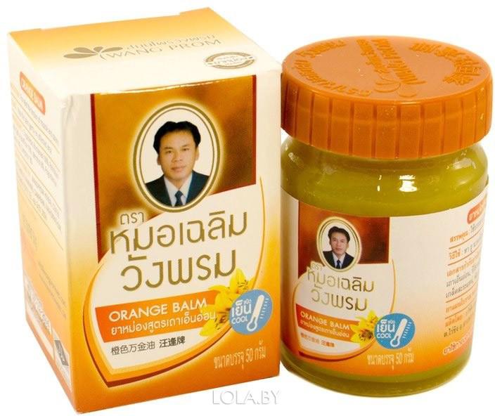 Тайский Оранжевый бальзам WANGPROM с криптолепсисом 50 гр