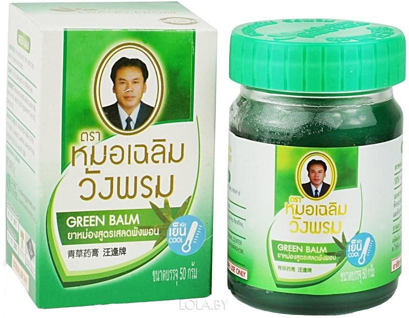 Тайский Зеленый бальзам WANGPROM с клинакантусом 5 гр