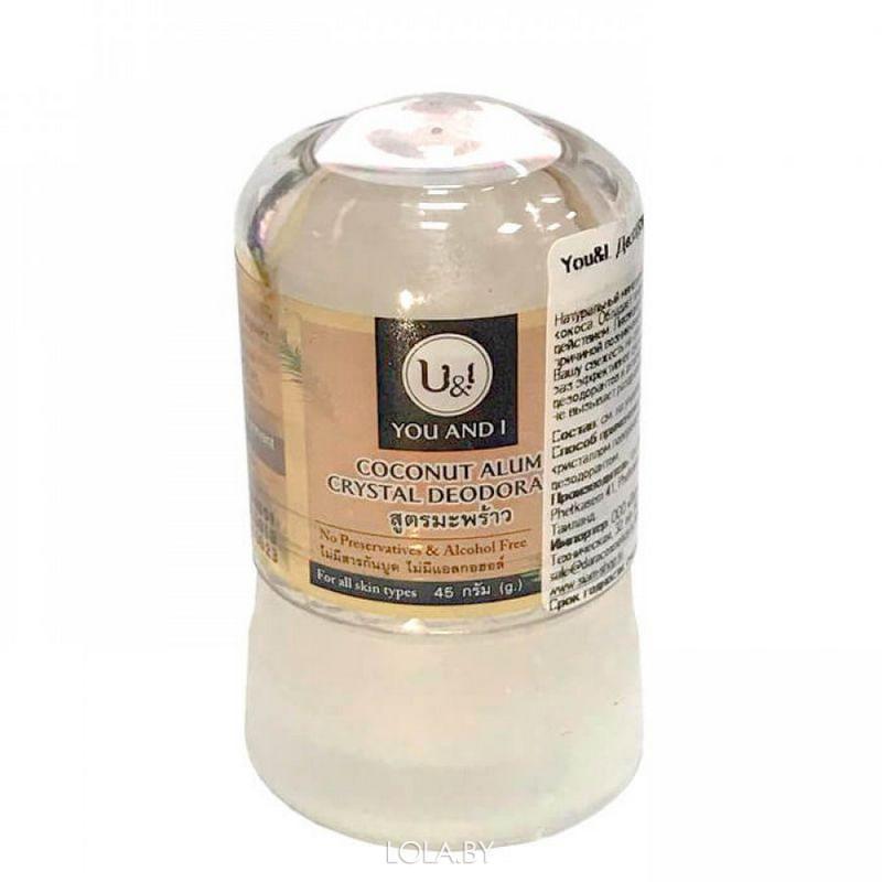 Кристаллический дезодорант U & I Кокос 45 гр