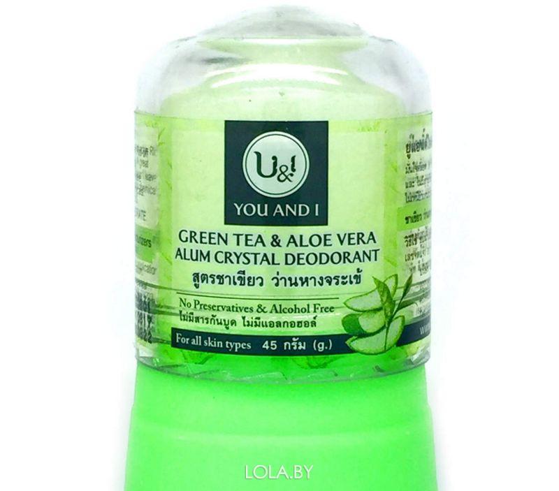 Кристаллический дезодорант U & I Зеленый чай и алое вера 45 гр