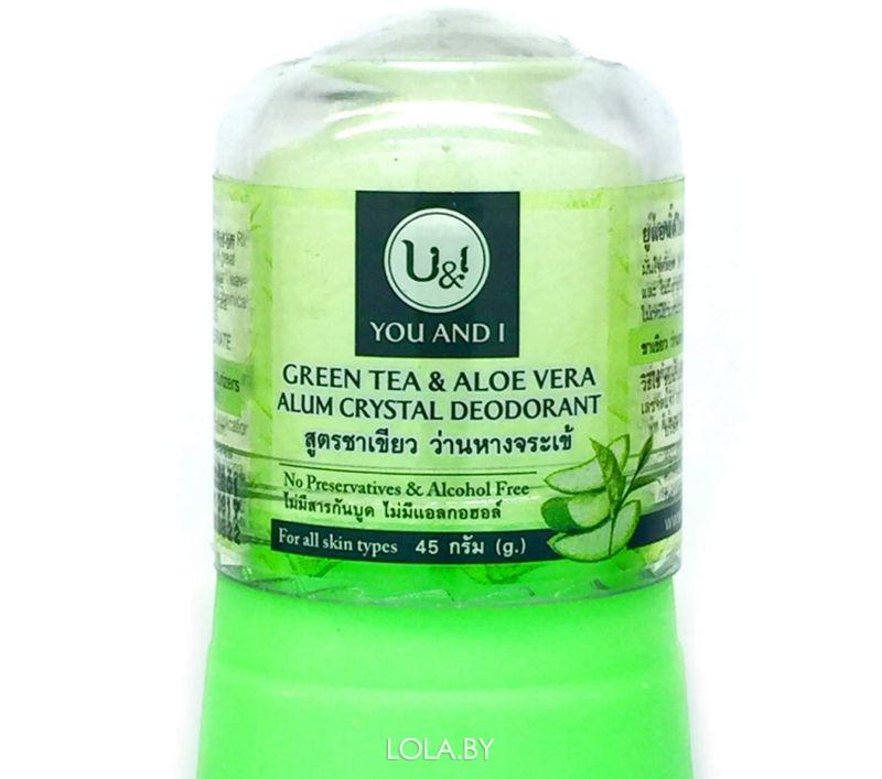 Кристаллический дезодорант U & I Зеленый чай и алое вера 80 гр