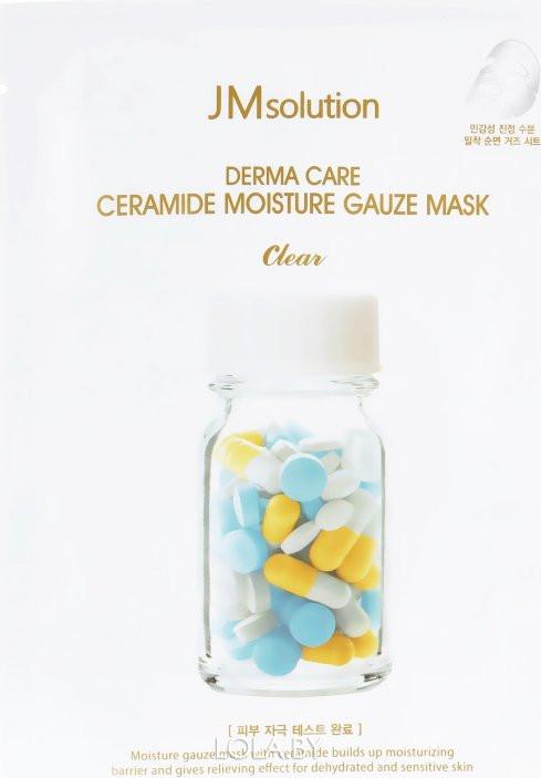 Увлажняющая марлевая маска JMsolution с керамидами DERMA CARE CERAMIDE MOISTURE GAUZE MASK
