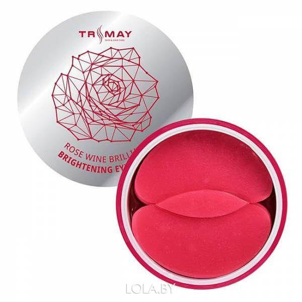Осветляющие патчи для век Trimay Розовое вино Rose Wine Brilliant Brightening 90 шт
