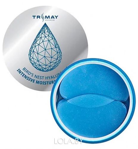 Патчи для кожи Trimay с экстрактом Ласточкина гнезда и гиалуроновой кислоты 90 шт