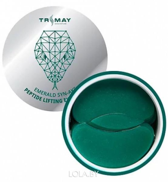 Патчи для глаз Trimay с змеиным ядом Emerald Syn-Ake Peptide Lifting 90 шт