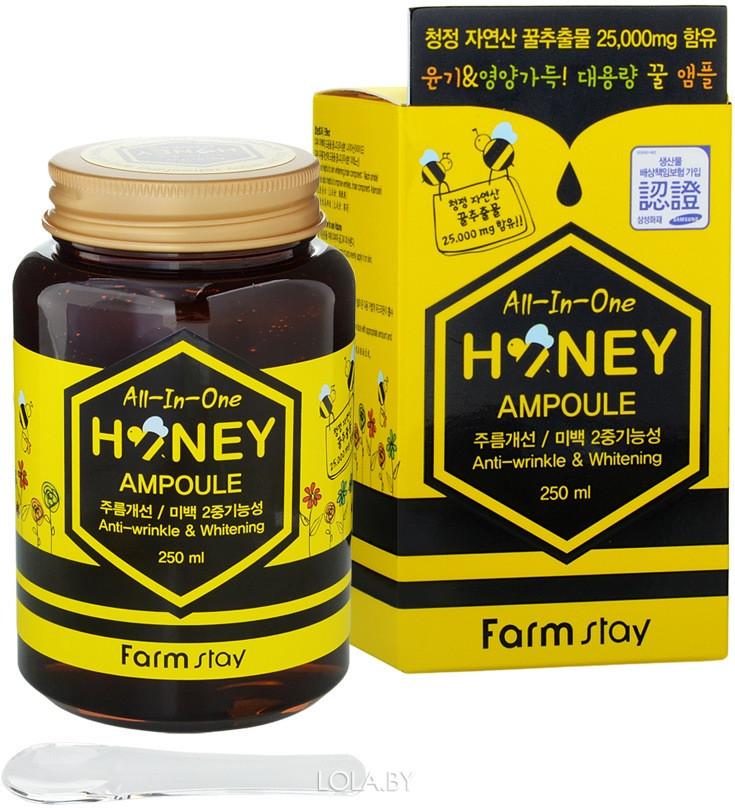 Ампульная сыворотка FarmStay с медом AII-In-ONE HONEY AMPOULE 250 мл