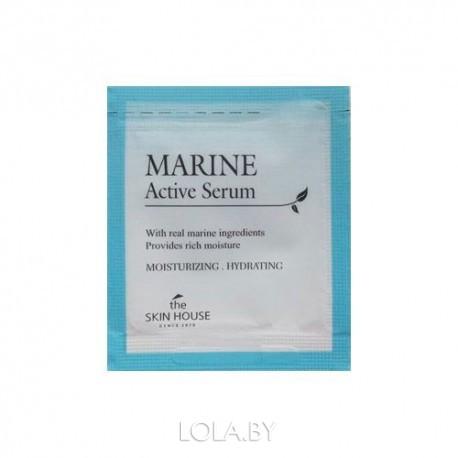 ПРОБНИК Интенсивно увлажняющая сыворотка для лица The Skin House Marine Active 2мл