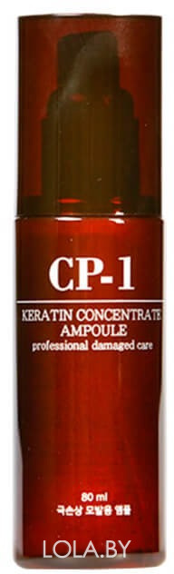Концентрированная эссенция с КЕРАТИНОМ Esthetic House KERATIN CONCENTRATE AMPOULE 80 мл