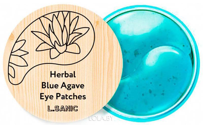 Гидрогелевые патчи L.SANIC с экстрактом голубой агавы 60шт