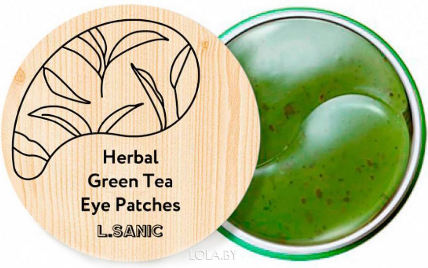 Гидрогелевые патчи L.SANIC с экстрактом зеленого чая 60шт