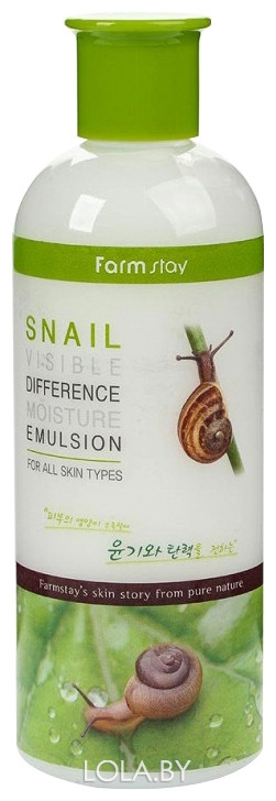 Увлажняющая эмульсия FarmStay с муцином улитки Snail Visible Difference 350 мл