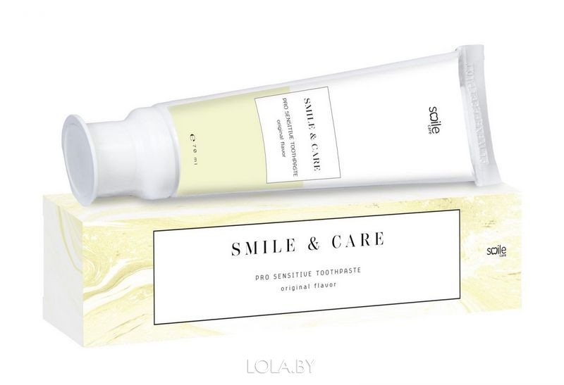 Зубная паста Smile Care сенситив 70 мл