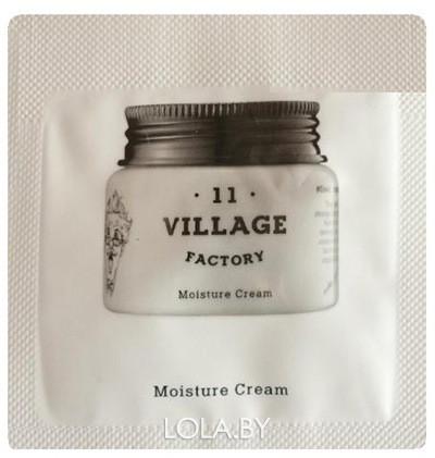 ПРОБНИК Крем с экстрактом корня когтя дьявола Village 11 Factory Moisture Cream
