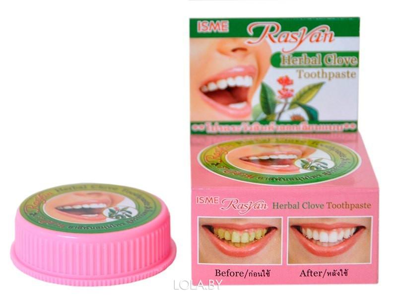 Круглая зубная паста ISME с гвоздикой 25 гр
