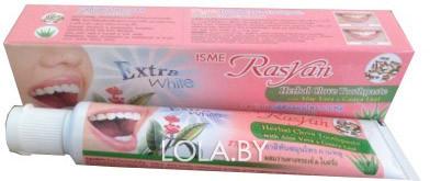 Отбеливающая зубная паста ISME с гвоздикой в тубе 30 гр