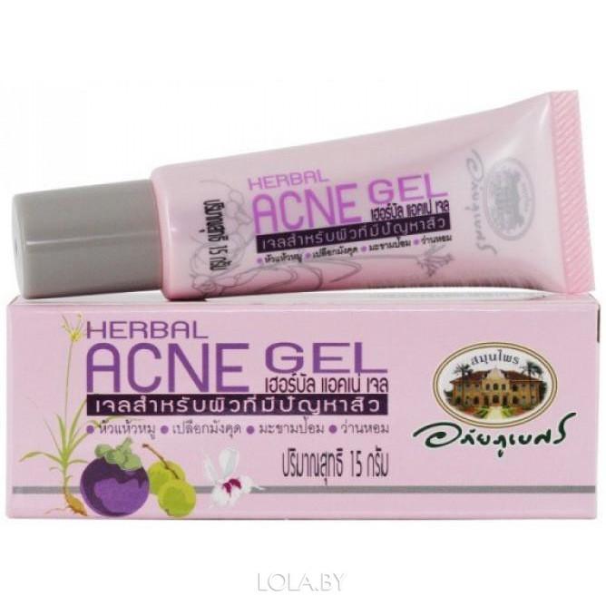 Гель на травах от акне Abhaibhubejhr Herbal acne gel 15 гр