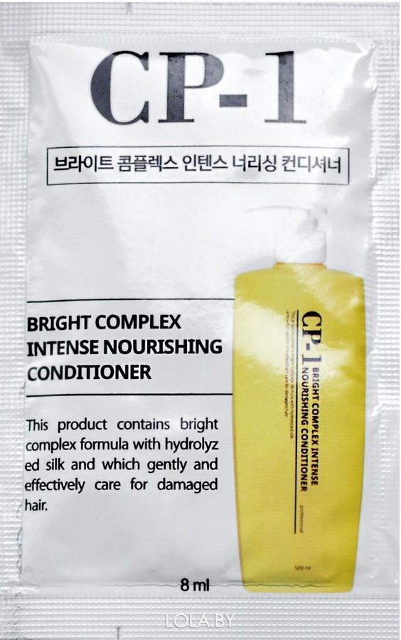 ПРОБНИК Протеиновый кондиционер для волос Esthetic House CP-1 BС Intense Nourishing 8 мл