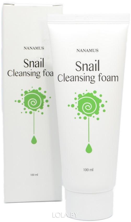 Крем для рук NANAMUS с улиточным муцином SNAIL HAND CREAM 100 мл