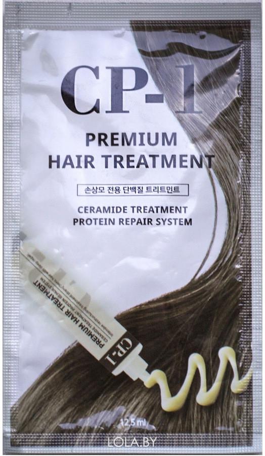 ПРОБНИК Протеиновая маска для волос Esthetic House CP-1 Premium Protein Treatment 12,5 мл