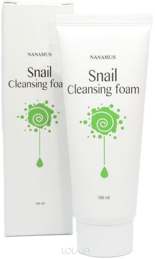 Пенка для умывания NANAMUS с улиточным муцином SNAIL FOAM CLEANSING 100 мл