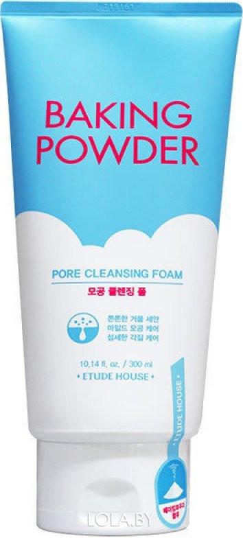 Очищающая пенка Etude House Baking Powder Pore Cleansing Foam