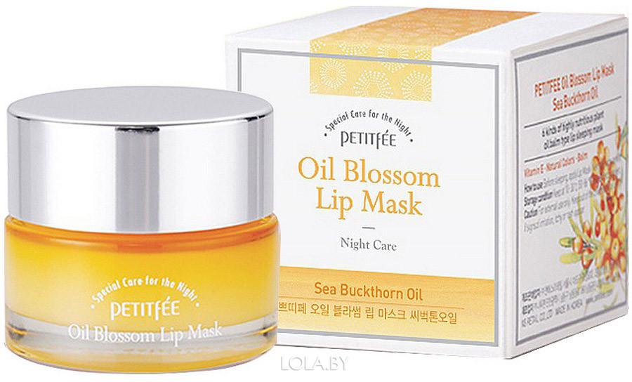 Маска д/губ Petitfee с витамином Е и маслом облепихи Oil Blossom Lip Mask (Sea Buckthorn oil)