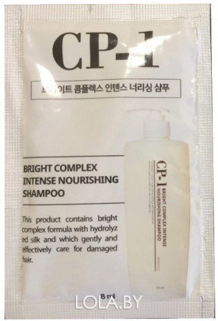 ПРОБНИК Протеиновый шампунь для волос Esthetic House CP-1 BC Intense Nourishing 8 мл