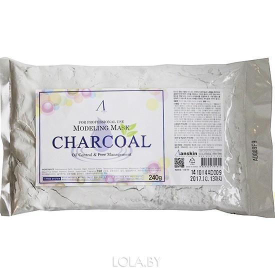 Маска для лица ANSKIN альгинатная для кожи с расширенными порами Charcoal 240гр (пакет)