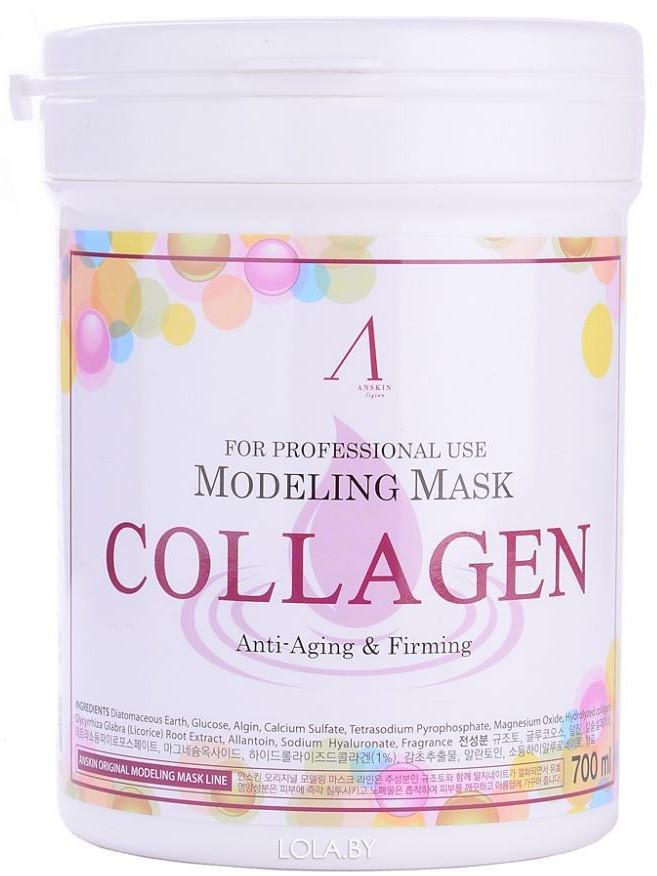 Маска для лица ANSKIN альгинатная с коллагеном укрепляющая Collagen 240гр (банка)