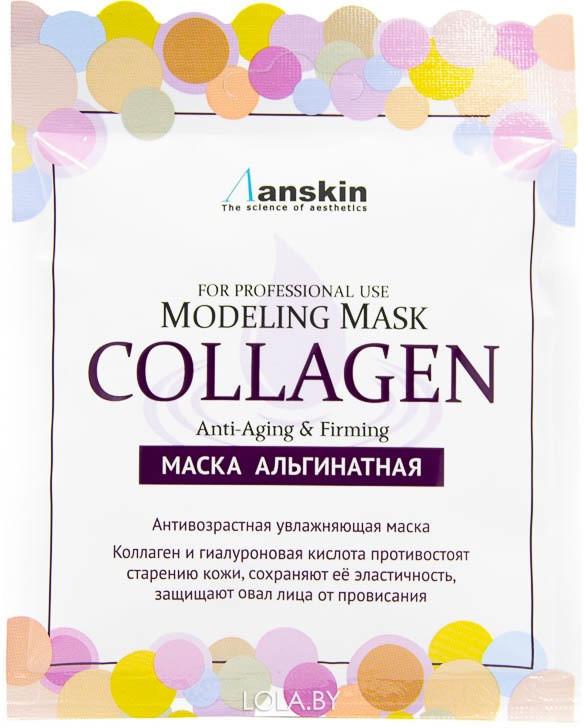 Маска для лица ANSKIN альгинатная с коллагеном укрепляющая Collagen 25гр