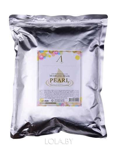 Маска для лица ANSKIN альгинатная с экстрактом жемчуга Pearl 1 кг