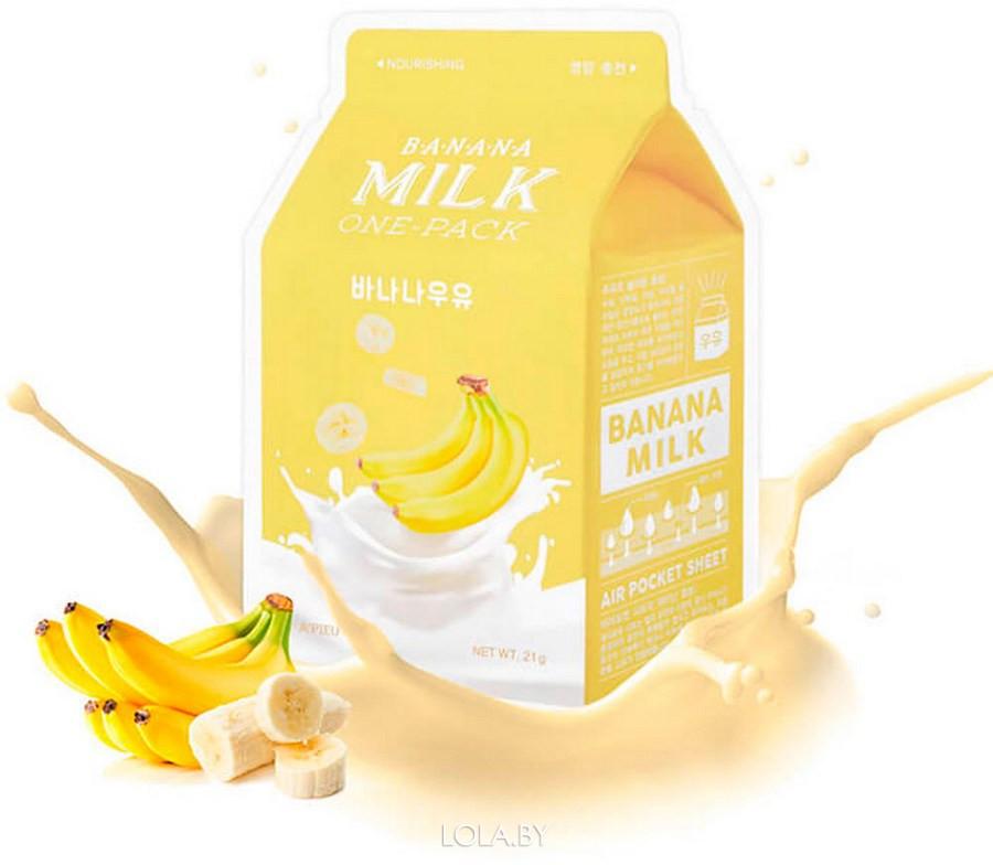 Тканевая маска для лица APIEU Banana Milk One-Pack